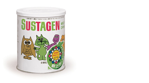 Sustagen Evolves Into a Nutritional Supplement for Children