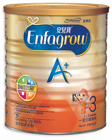 why mead johnson nutrition cannot be Enfamil baby formula is made by chicago-based mead johnson  glenview- based mead johnson nutrition, producer of enfamil infant formula,  regarding  workforce, we can't provide more detail at this stage, but a key.